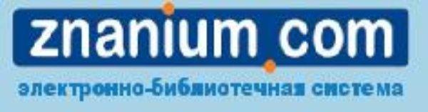 http://kpfu.ru/docs/F359984385/zna_logo9.gif