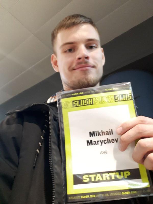 Марычев Михаил