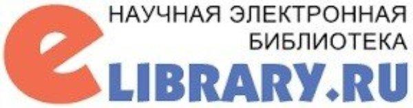 http://kpfu.ru/portal/docs/F1658109990/elibrary.jpg