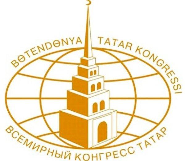 конгресс татар