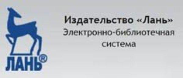 http://kpfu.ru/docs/F2141171569/lan.jpg