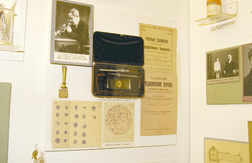 Фрагмент экспозиции (камера Горяева)