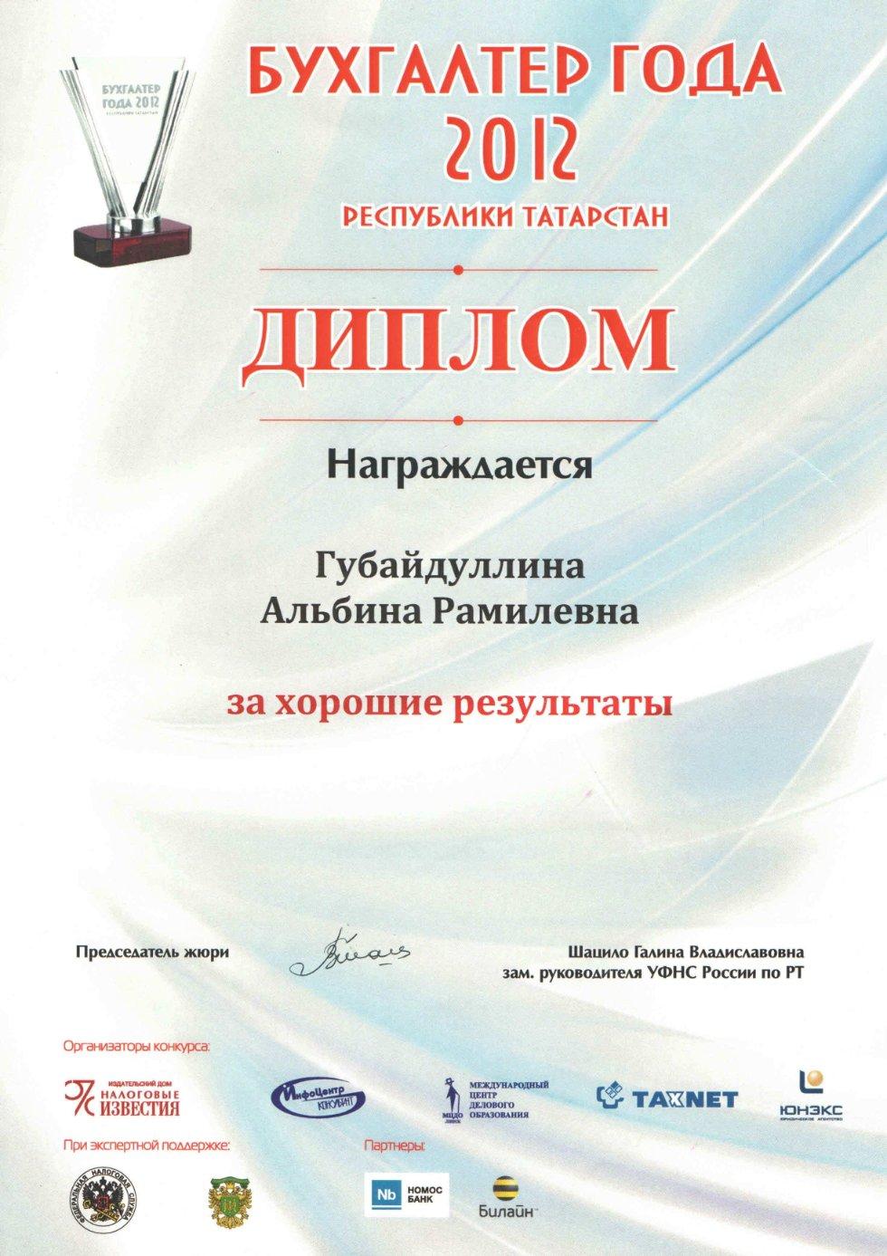 Иэиф институт экономики и финансов