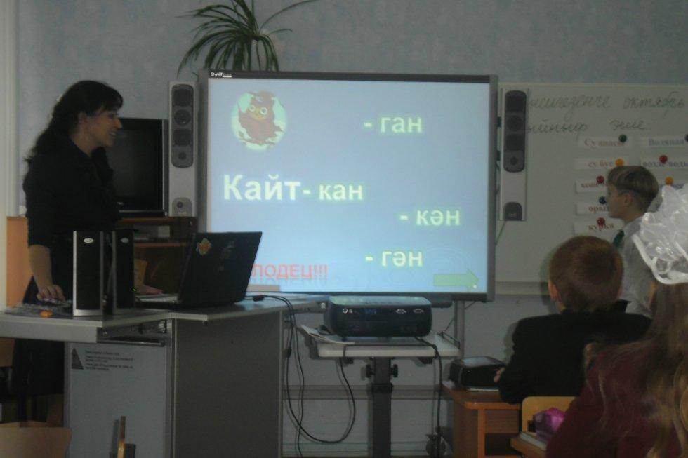 Мастер классы по татарскому языку видео
