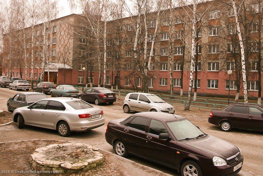 Общежития ,Елабужский институт КФУ, ЕИ КФУ