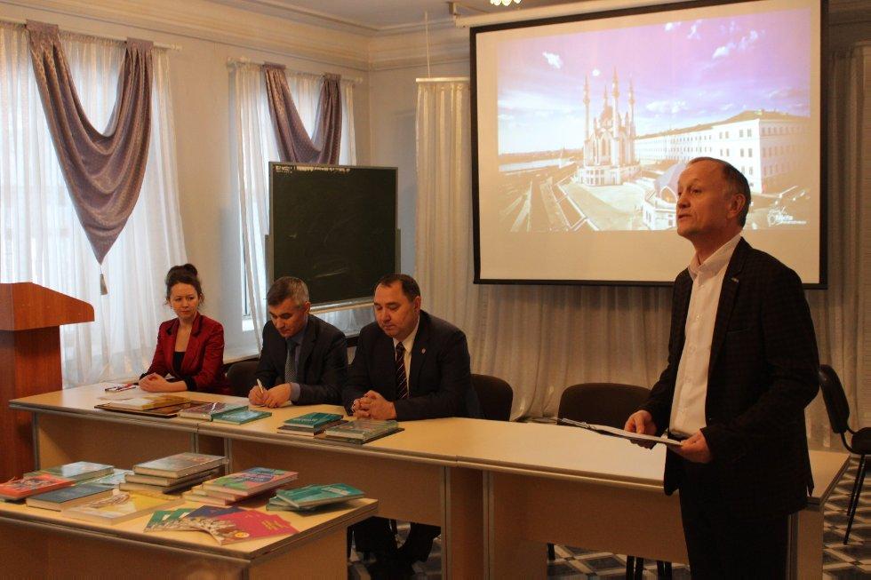 Бесплатное онлайн обучение татарскому языку вуз украина дистанционное обучение
