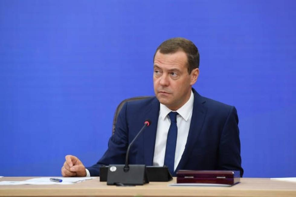 д.а медведева и программа модернизации россии