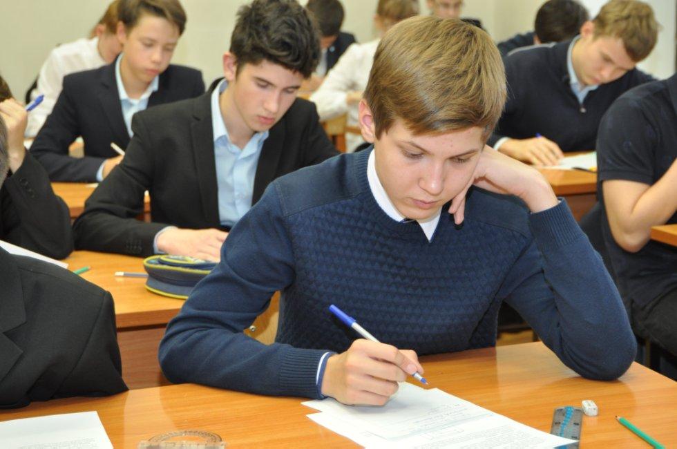 Всероссийская олимпиада школьников 2017 2017. Этапы