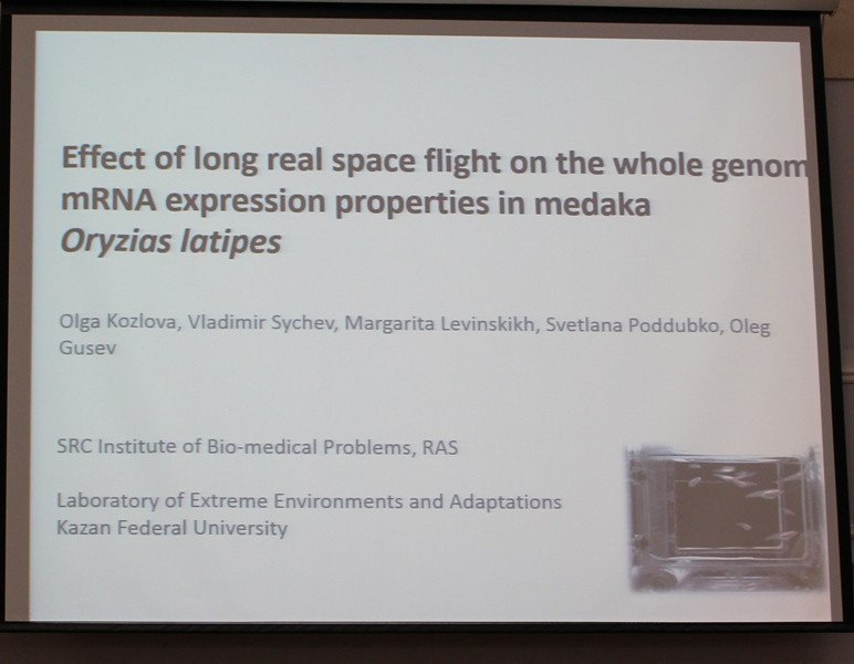 KFU researcher reported on fish trans�criptomics at COSPAR ,AquaticHabitat (AQH), COSPAR Scientific Assembly, Olga Kozlova, Extreme Environments and Adaptations Lab, Genetic, Epigenetic and Metabolic Changes in Spaceflight and Simulated Spaceflight Environment, ISS,