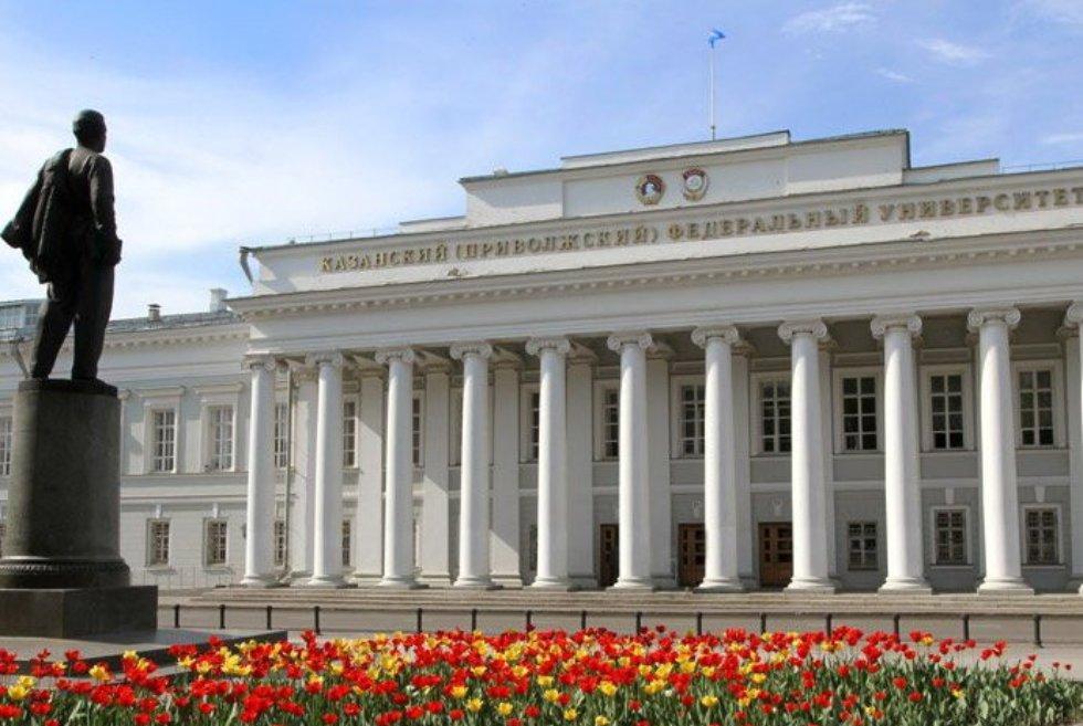Казанский медицинский институт приемная комиссия 2015 пункт приема металла волхонское шоссе