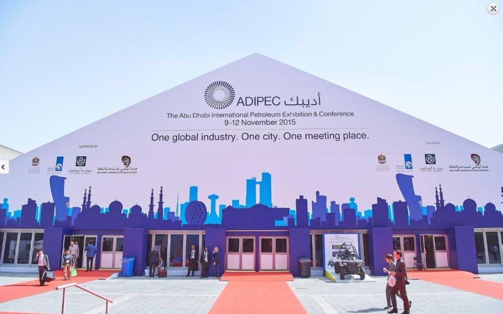 КФУ успешно выступил на Международной выставке и конференции ADIPEC-2016 ,ИГиНГТ, САЕ 'ЭкоНефть', ADIPEC, выставка, разработки, сотрудничество