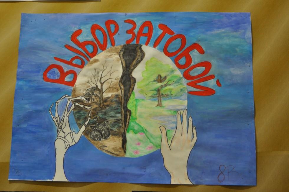 Экологические открытки конкурс