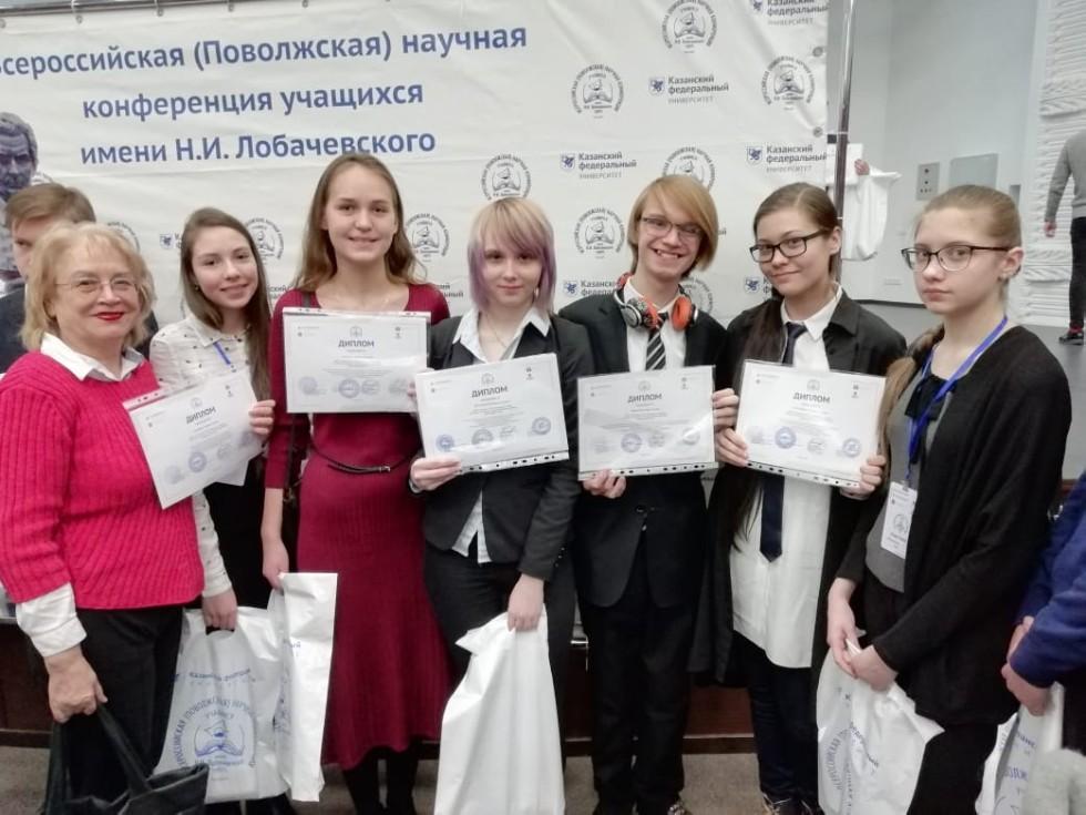 Поздравление научной конференции