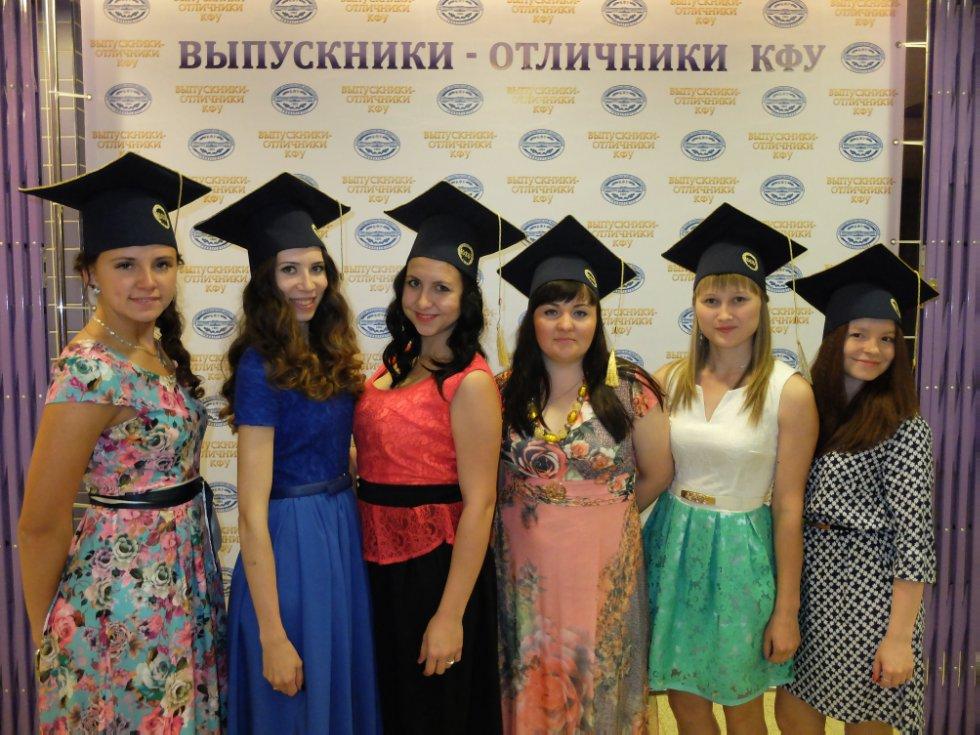 Торжественное вручение дипломов выпускникам отличникам года