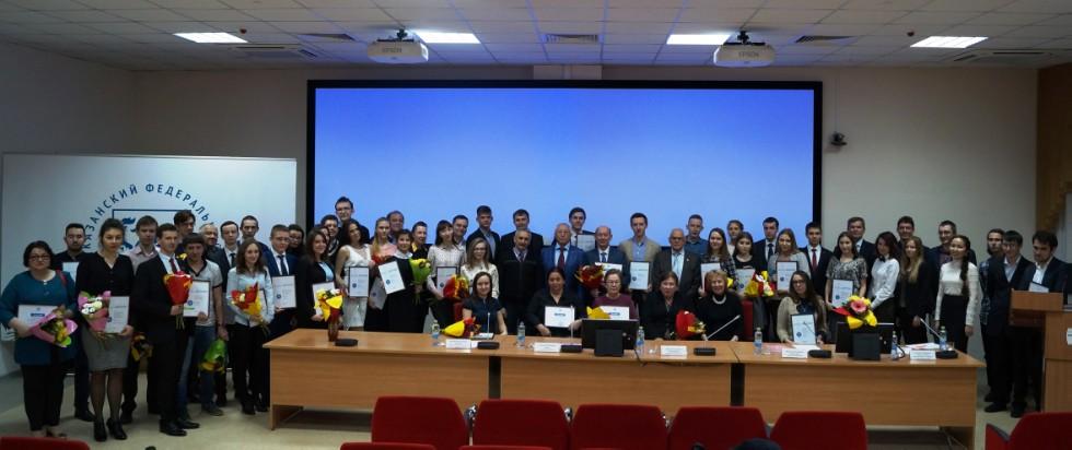 Определились победители Конкурса на лучшую научную работу среди студентов Казанского университета ,конкурс, научные работы, КФУ