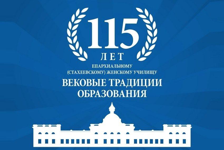 Открытка с днем рождения института