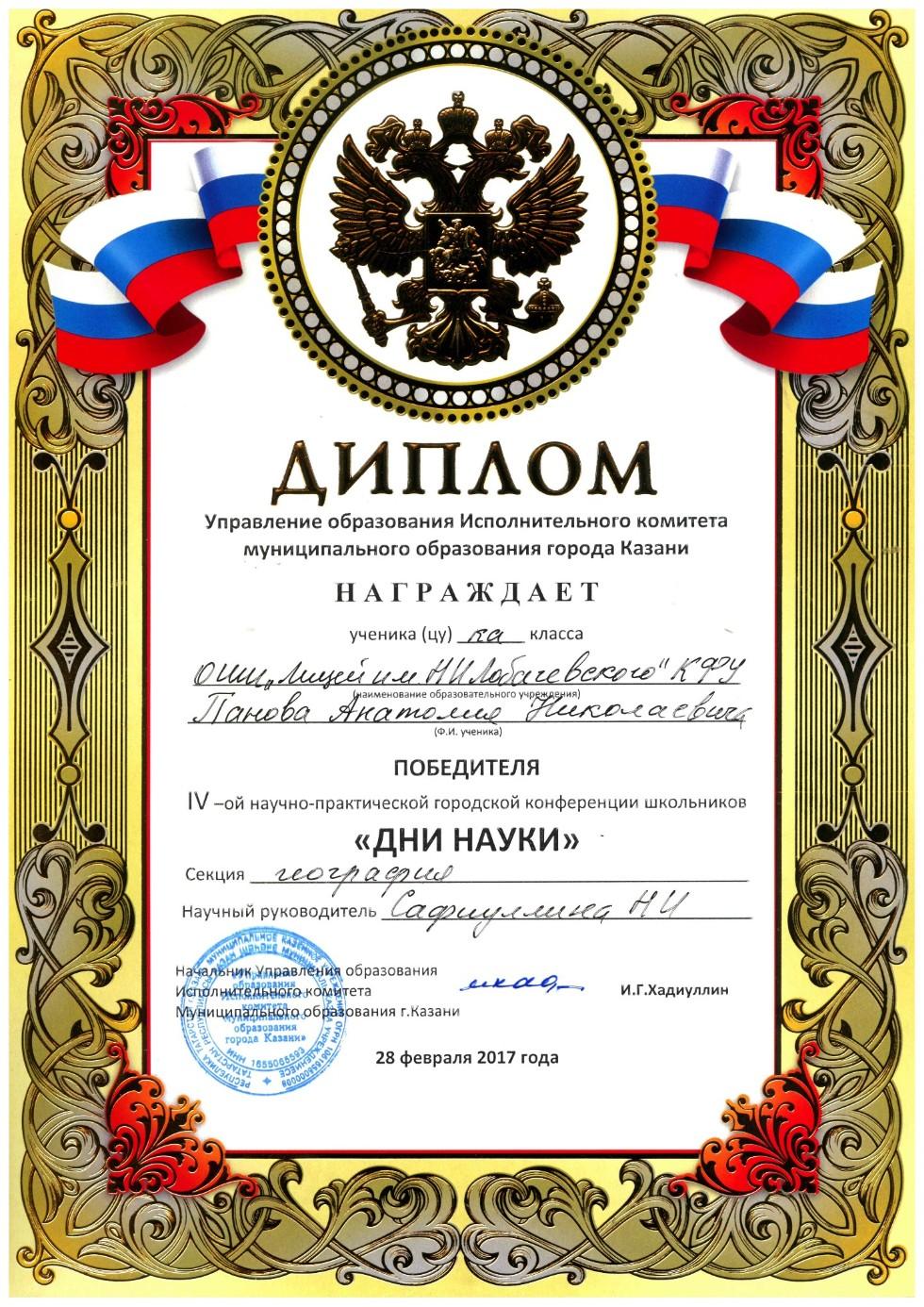 Бланки для поздравлений. Обсуждение на LiveInternet - Российский