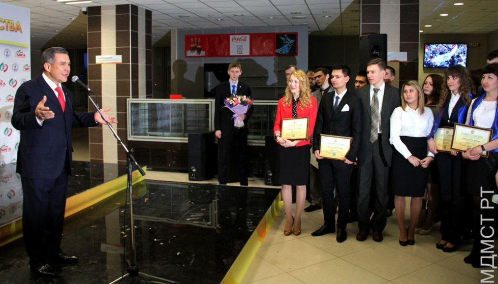 KFU Students and Postgraduates were Awarded State Scholarships of the Republic of Tatarstan