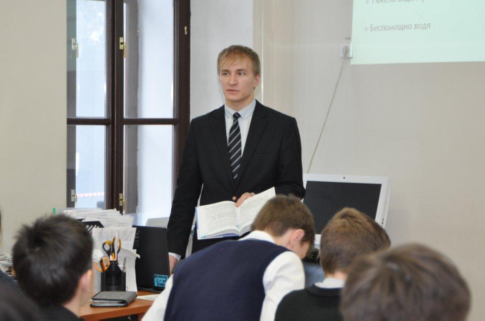 Сайт открытый класс сообщество фгос русский язык