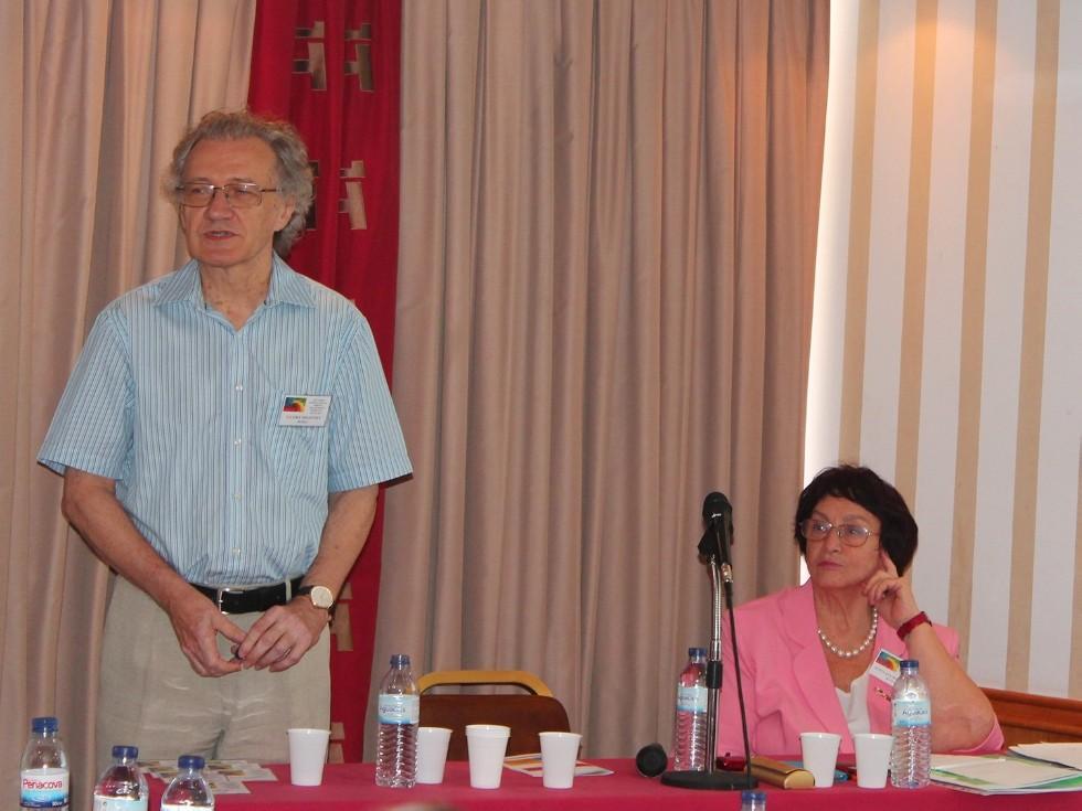 Открытие конференции в Португалии