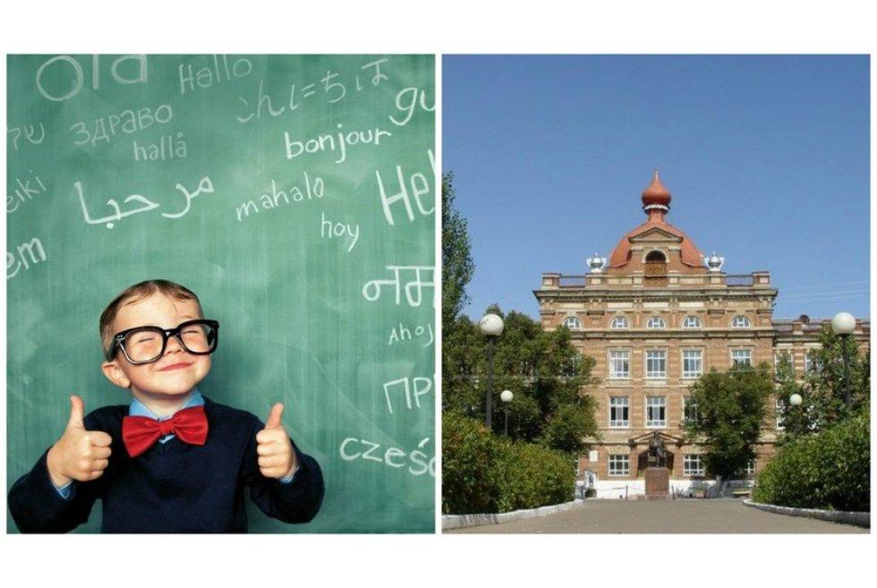 Лучшие педагогические инновации ,ЕИ КФУ