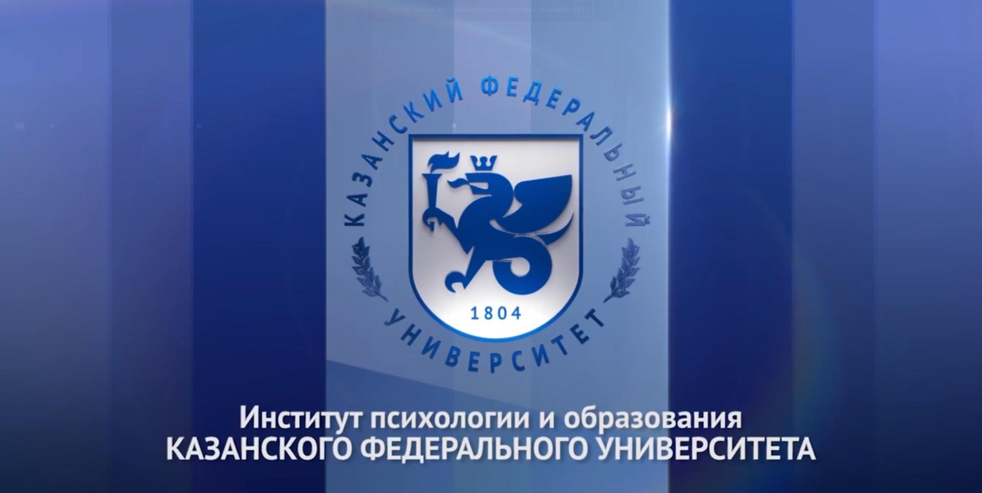 Представитель православной гимназии приняла участие в Всероссийской научно-практической конференции