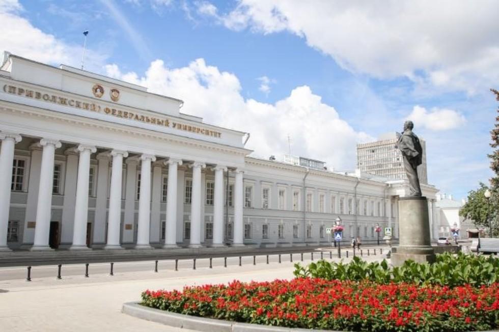 Самарский институт впервый раз вошел вглобальный рейтингQS