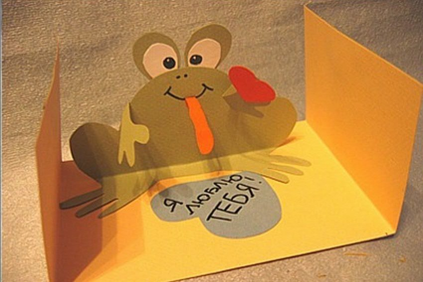 Как сделать открытку другу быстро