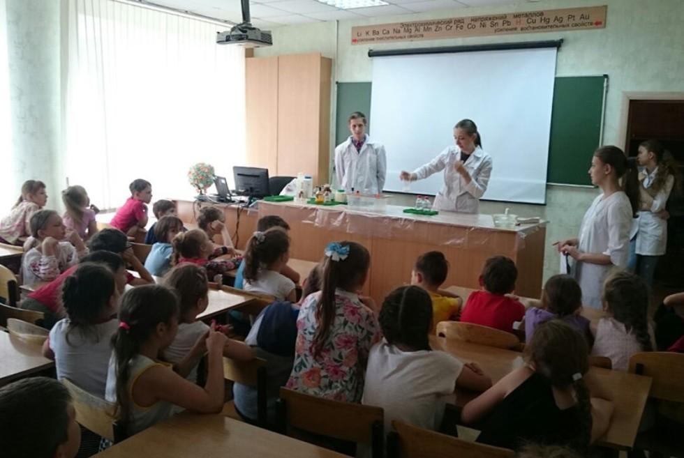 Трах в школьном лагере фото 172-788