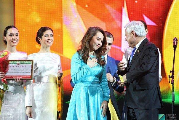 В Казани назвали имя 'Студента года - 2014'