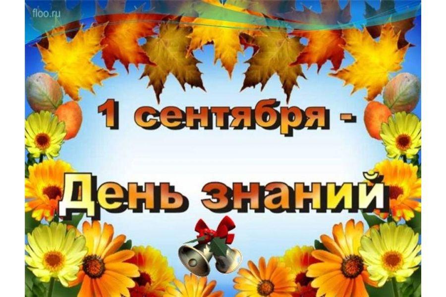 Чеченский колледж экономики и управления. 2 комментария. Студентам