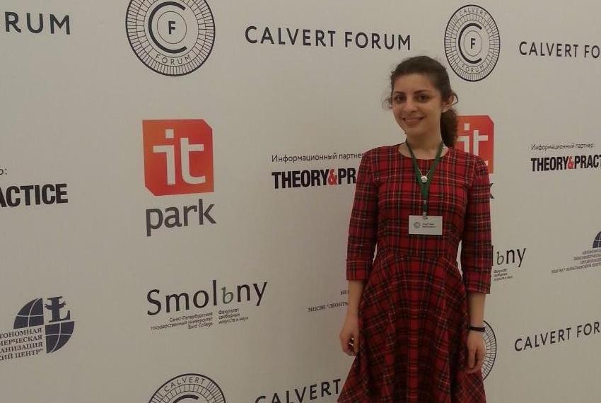 Приняли участие в calvert forum студенты