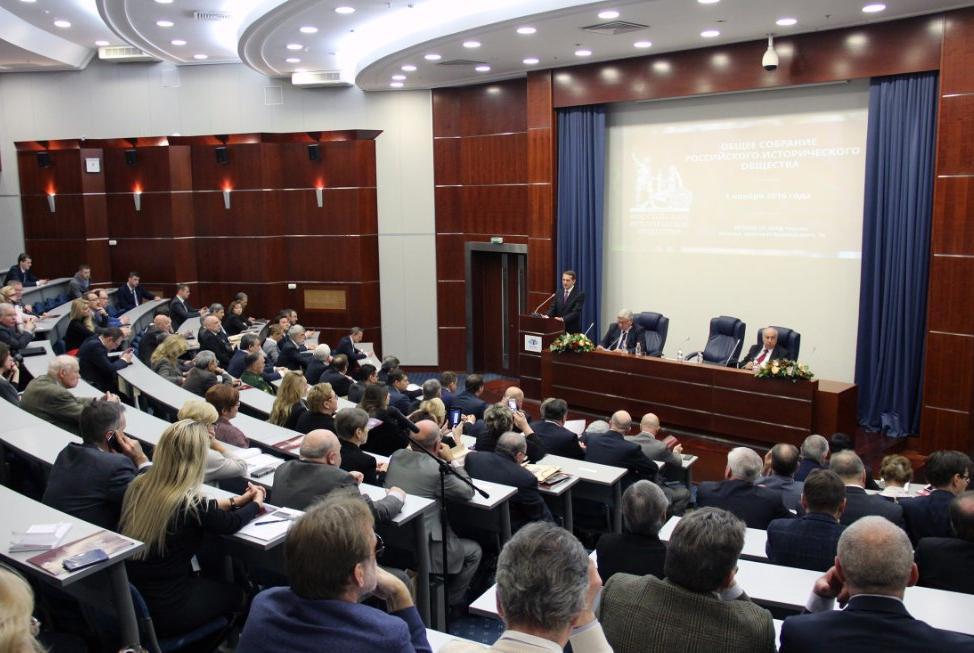 пермский государственный университет международные отношения доска лучших