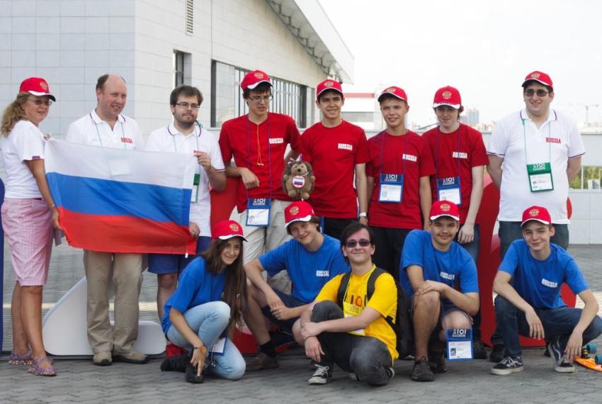 Намеждународной олимпиаде поинформатике вКазани школьники изРФ стали вторыми