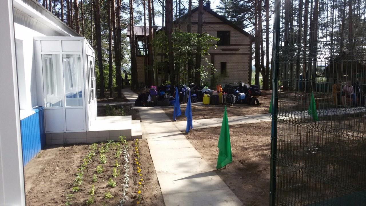 буревестник зеленогорск официальный сайт фото вот мальдивы пользуются