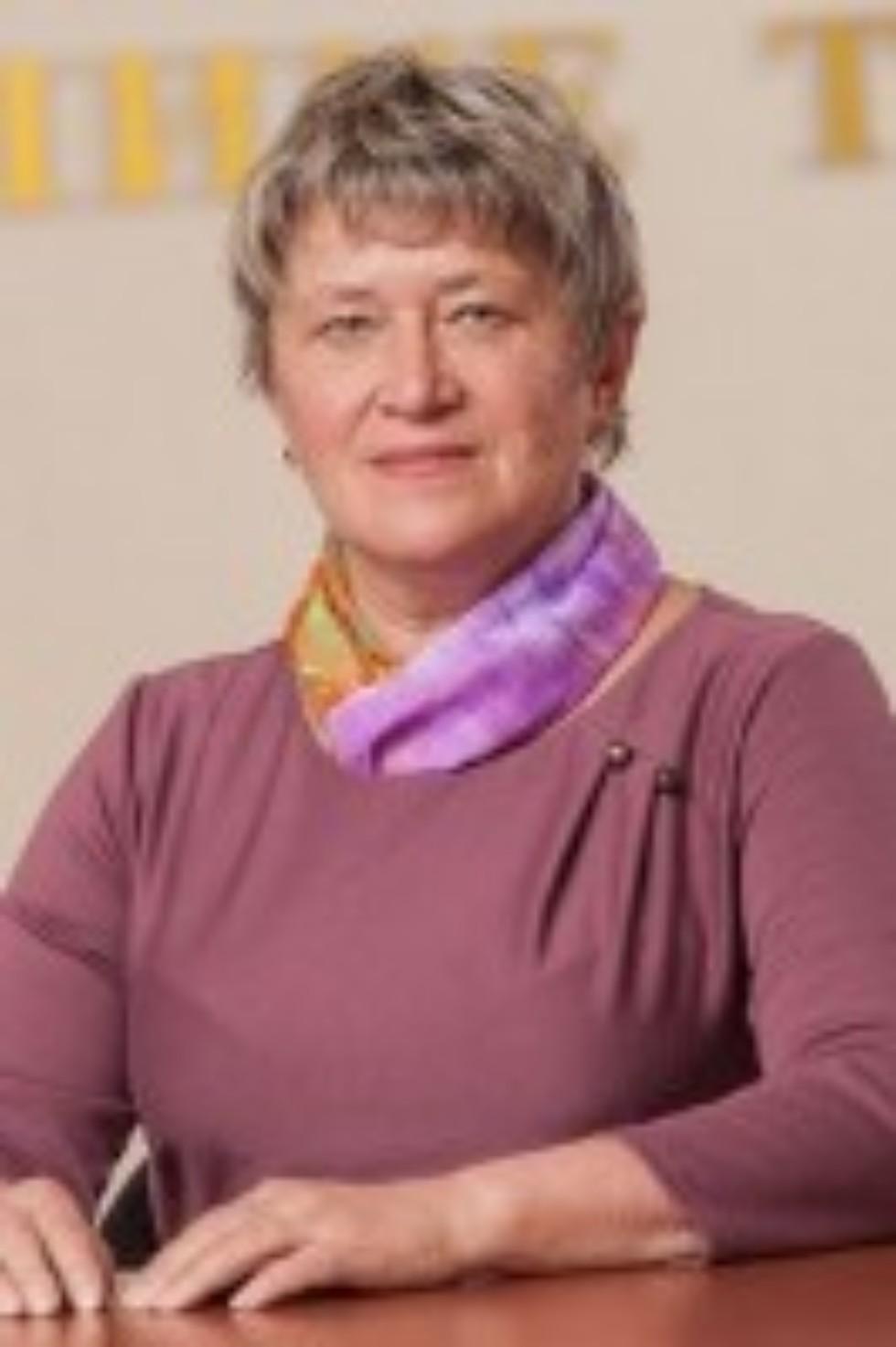 Людмила Анатольевна Кудряшова