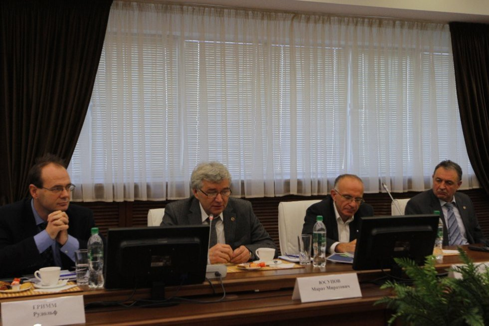 The First Meeting of International Academic Council