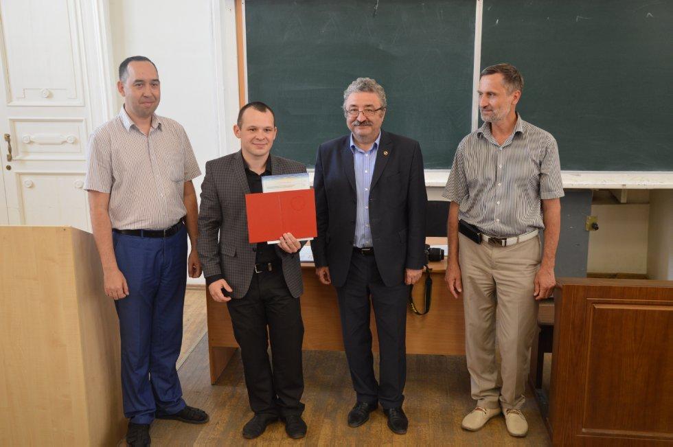 Ура Диплом Защита магистерской диссертации   Ура Диплом Защита магистерской диссертации инженерный институт управление качеством магистратура