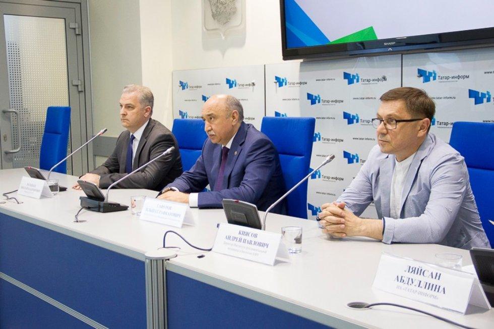 Пресс-конференция ,КФУ, Казанский федеральный университет, пресс-конференция, RASA