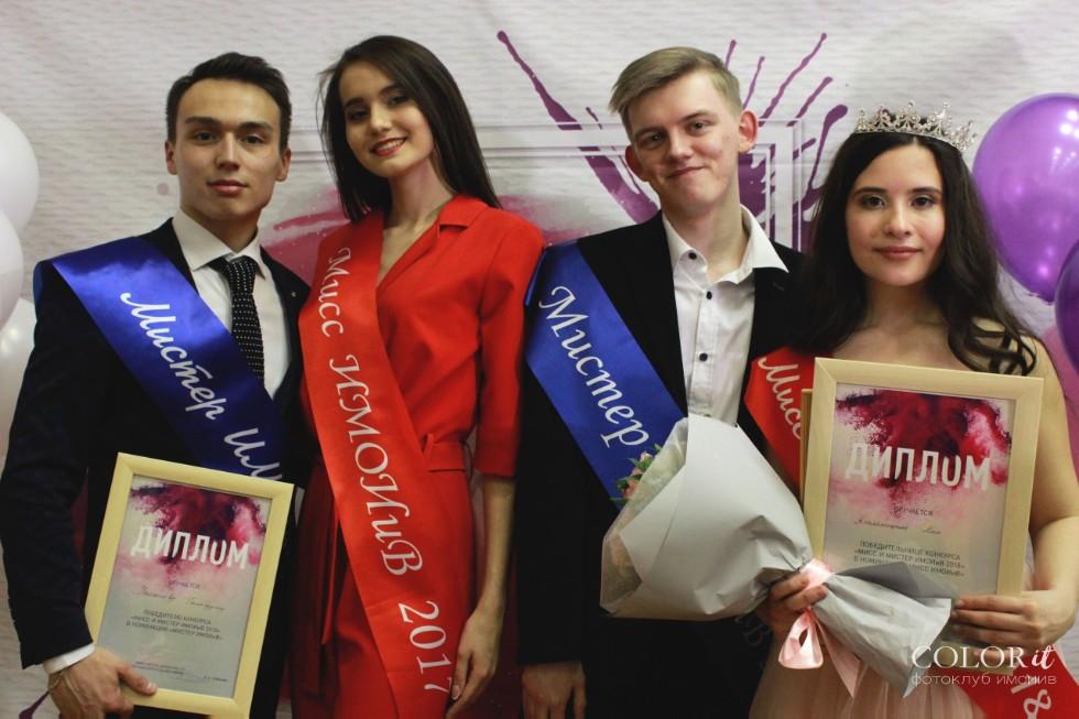5c2cf1f4b8a3 Подведены итоги конкурса Мисс и Мистер ИМОИиВ ,кфу, имоиив, мисс и мистер  имоиив