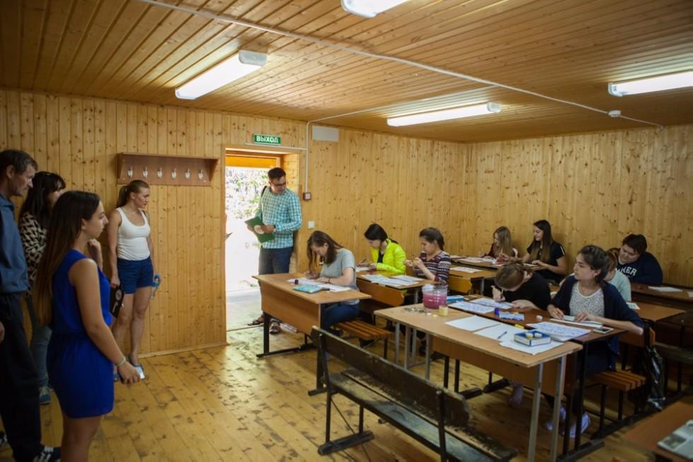Студенческий лагерь конкурсы