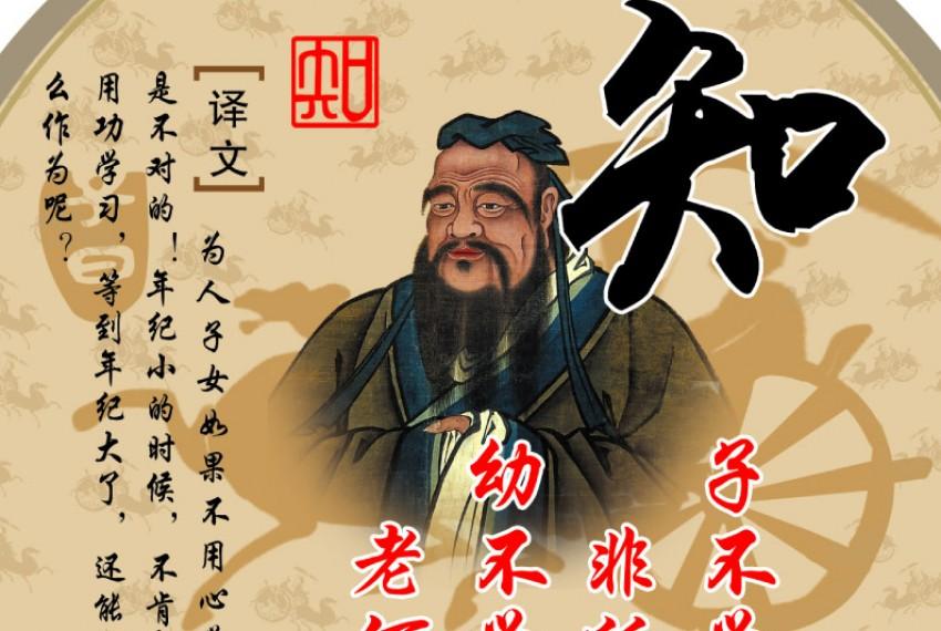 цистит на китайском