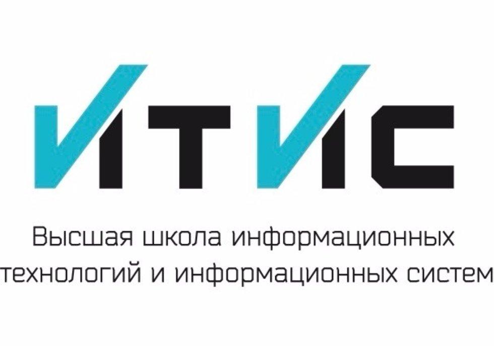 Официальный приказ о зачислении 2015.
