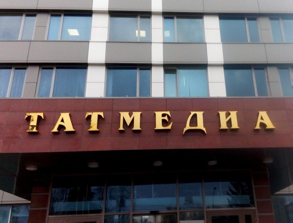 Фото молоденьких татарок 28 фотография