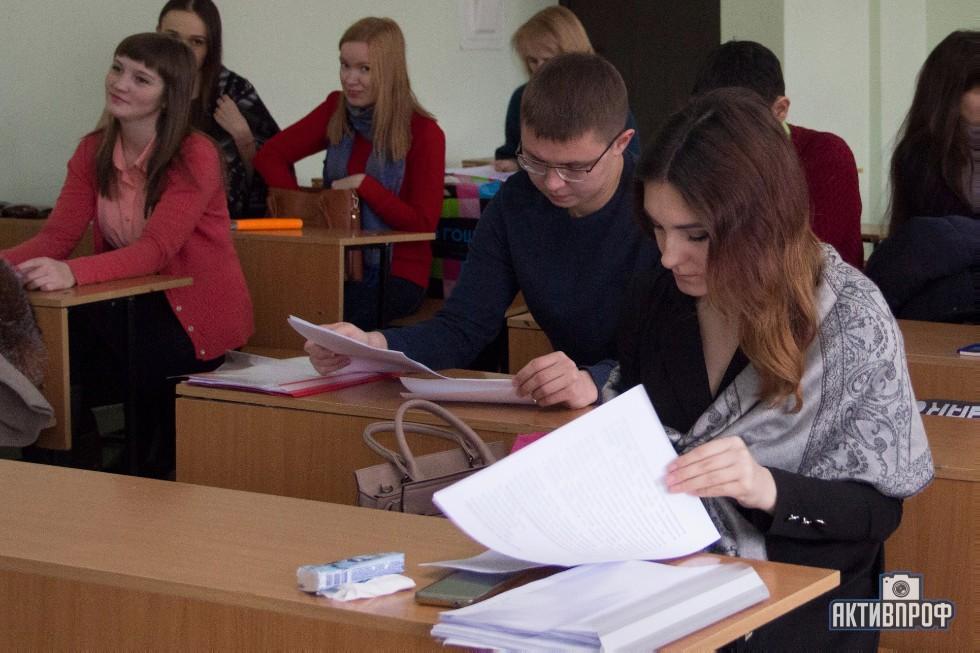 Прошел семинар по написанию магистерской диссертации  Магистры НЧИ КФУ укрепили навыки написания диссертации активпроф магистратура диссертация
