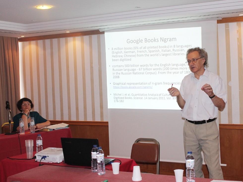 Пленарный доклад на конференции в Португалии