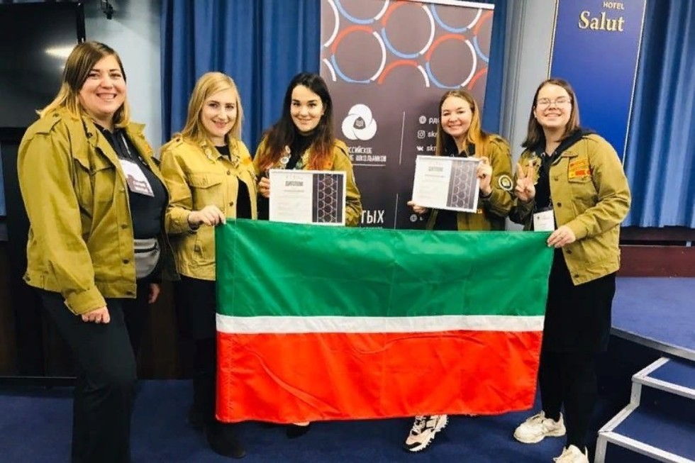 Students of the Elabuga Institute of KFU took part in the All-Russian competition of counselor skills  ,Yelabuga Institute