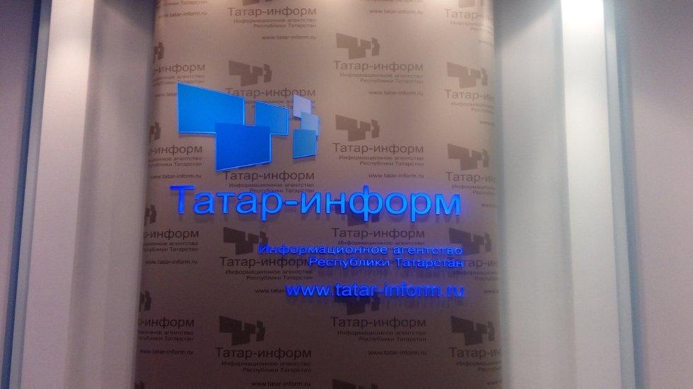 Фото молоденьких татарок 1 фотография