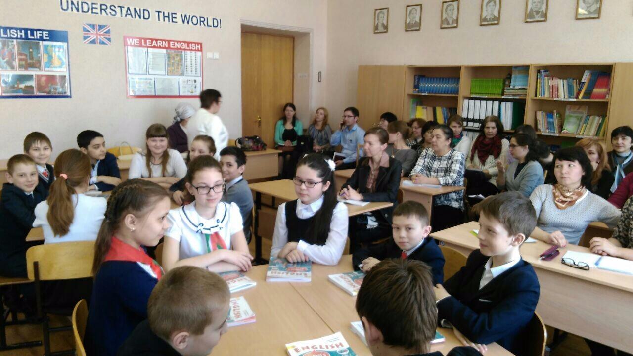 Повышение квалификации преподавателей по английскому повышение квалификации для госслужащих в москве