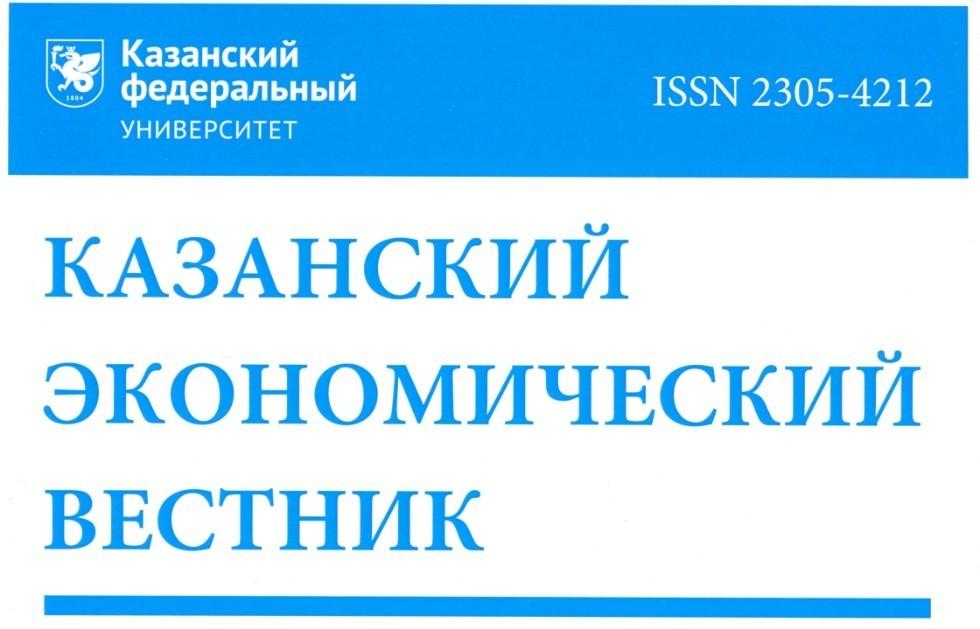 Какие льготы чернобыля по статье 24 в россии